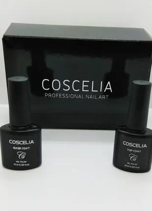 Набор база и топ Coscelia 10ml