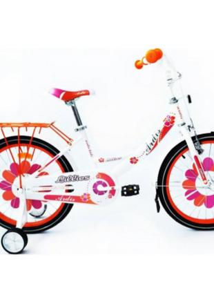 """Велосипед ARDIS 16""""LILLIES BMX Бело-оранжевый"""