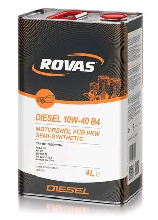 Rovas Diesel 10W-40 B4  Полусинтетическое моторное масло .