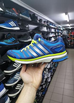 Оригинальные кроссовки Adidas Adistar Boost Q33723