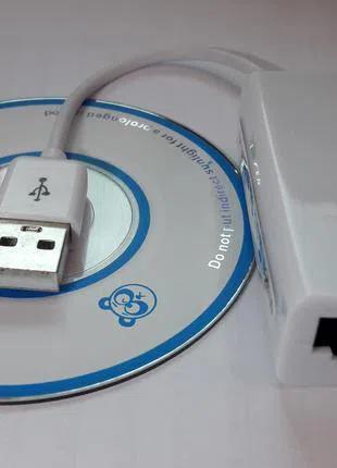 Сетевая карта сетевого адаптера USB 2.0 до RJ45
