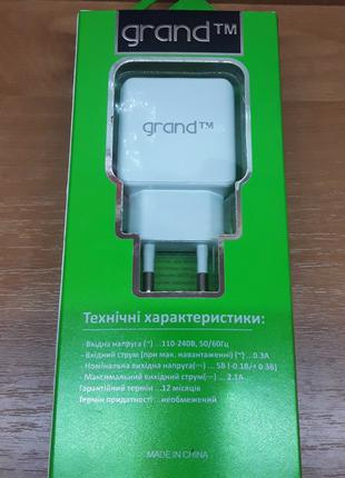 СЗУ Grand Premium 2USB 2,1A + кабель Micro USB (GH-C01) Белый