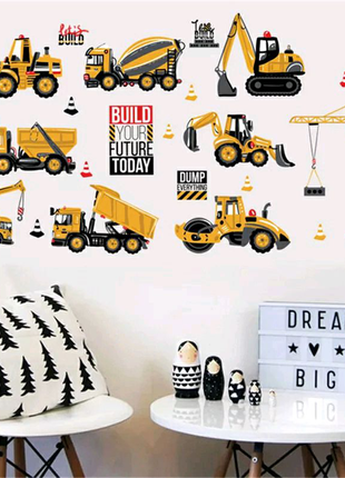 Декоративная наклейка на стену обои Строительные механизмы