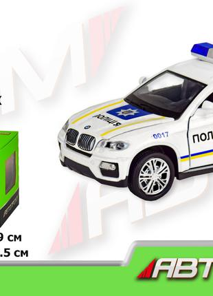 """Машина метал. """"АВТОПРОМ"""", 1:32-36 ПОЛІЦІЯ """"BMW X6"""""""