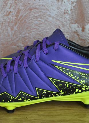 Кроссовки (копочки) Nike
