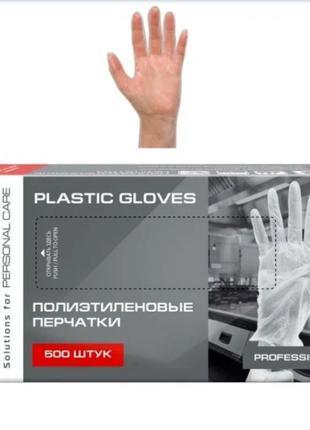 Перчатки одноразовые полиэтиленовые в  упаковке 500шт.