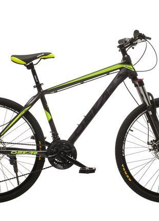 """Велосипед Oskar 26""""M124 серо-желтый и серо-оранжевый цвета"""