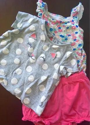 Комплект тройка для девочки 9 мес Carters шорты,бодик,футболка
