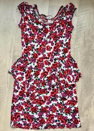 Платье kylie xs/s