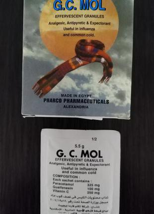 G.C.MOL -саше