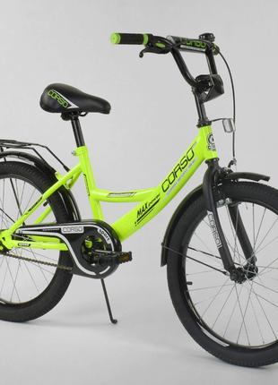 Двухколесный велосипед 20 дюймов CL-20 Y 4707 салатовый