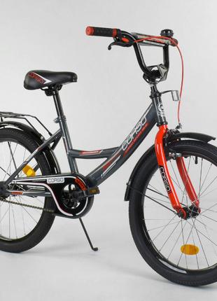 Двухколесный велосипед 20 дюймов CL-20 Y 9703 серо-красный