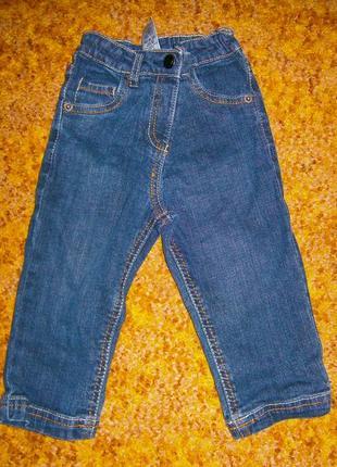 Детские джинсы на малыша от 1 до 2 лет