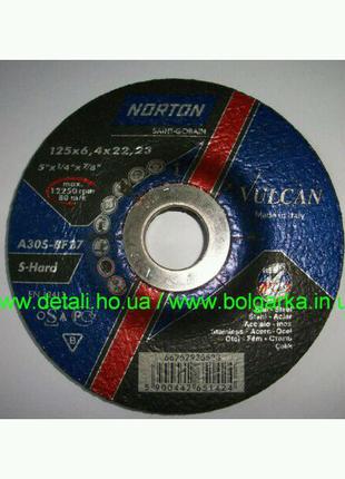 Круг абразивный зачистной NORTON VULCAL 125*6,4*22 - 12 шт