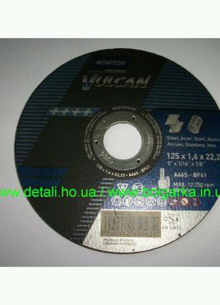 Круг абразивный NORTON VULCAL 125*1,6*22 - пачка 20 штук