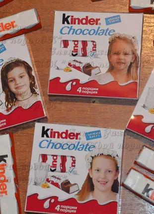 Киндер шоколад с Вашим фото