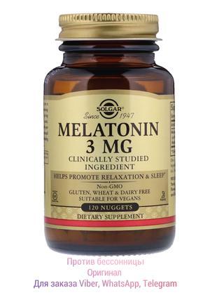 🇺🇸 Solgar мелатонин, солгар мелатонин, купить мелатонин