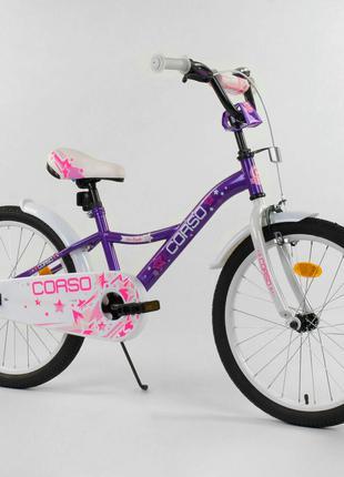 Двухколесный велосипед 20 дюймов S-40471 фиолетовый