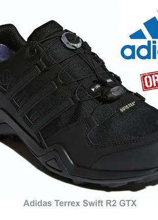 Кроссовки ADIDAS®Terrex Swift R2 GTX original из USA CM7492