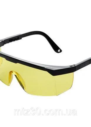 Защитные очки (с регулятором дужки и желтыми линзами)