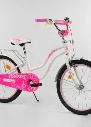 Двухколесный велосипед 20 дюймов Т-07504 белый