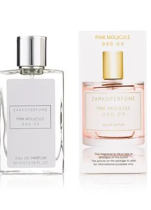 Мини-парфюм Zarkoperfume Pink Molécule 090.09 (Унисекс) - 60 мл