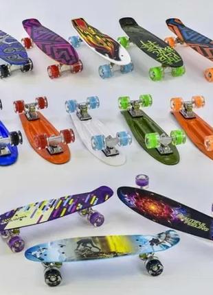 Крутой Детский Скейт Пенниборд PennyBord Светящийся колёса до 100