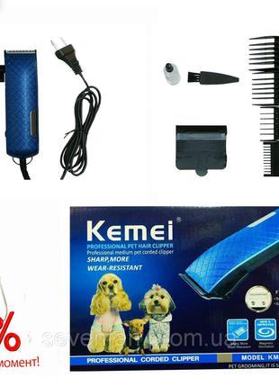 Компактная Машинка для безопасной стрижки животных Kemei LFQ-KM-4