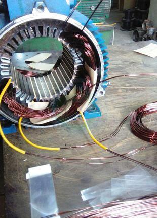 Ремонт электродвигателей Кривой Рог