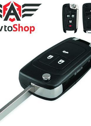 Выкидной ключ Opel Corsa E, Astra J, Insignia, ZafiraC на 3кнопки