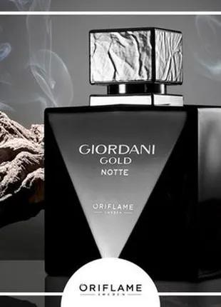 Туалетная вода Giordani Gold Notte