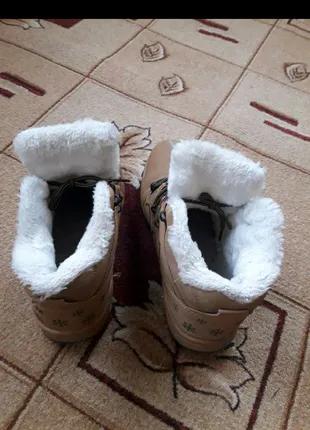 Ботінкі зимові