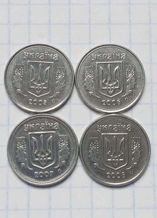 4 монеты . Двойной кант