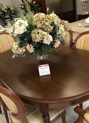 Комплект стол и стулья LUIGI