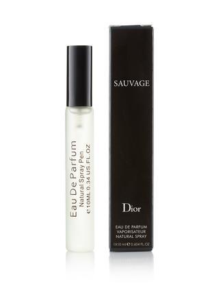 Мужской мини парфюм спрей в ручке Sauvage - 10 мл Д-25