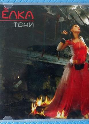 Аудиодиск CD Елка Тени