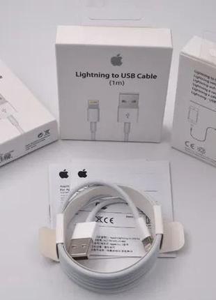 Oригинальный кабель шнур зарядка на для айфон Apple Iphone 5 6...