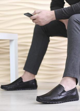 Мужские кожаные демисезонные мокасины