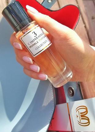 Парфюмированная вода для женщин версия dolce&gabbana l`imperat...