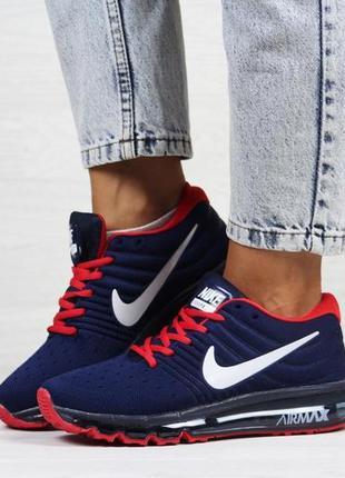 Модные женские кроссовки nike air max 2017 синего цвета