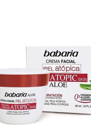 Увлажняющий крем для сухой кожи лица babaria atopic 50ml