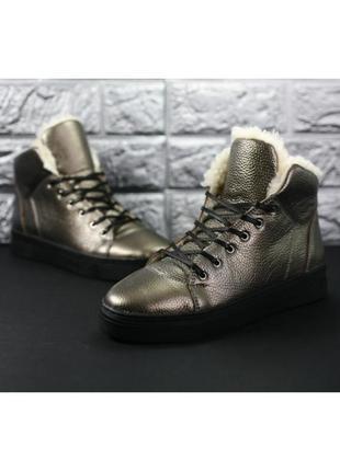 Кожаные ботинки 37р. ( стопа 23,5-24см) меховые полностью, мно...