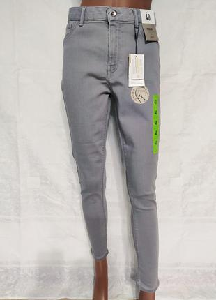 Классные джинсы скинни с пуш-ап эффектом