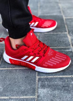 Adidas climacool vent j  🔺 мужские кроссовки адидас климакул к...