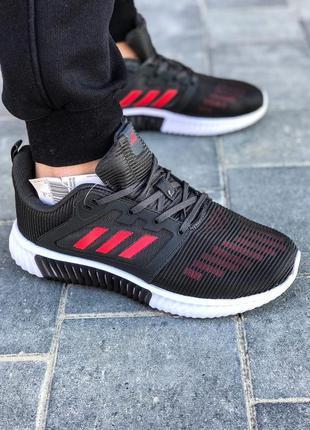 Adidas climacool vent j  🔺 мужские кроссовки адидас климакул ч...