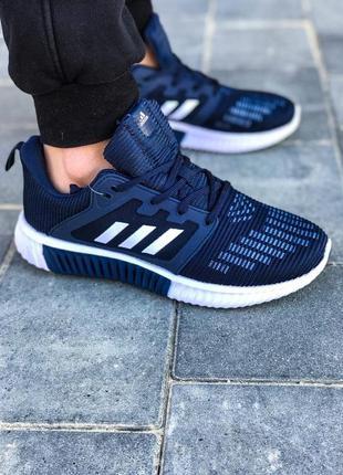 Adidas climacool vent j  🔺 мужские кроссовки адидас климакул с...