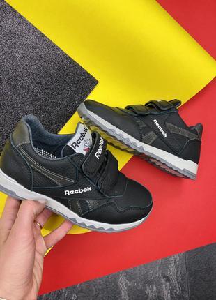 Дитячі кросівки шкіряні чорні сірі