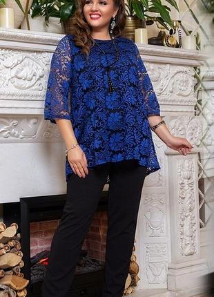 Вечерний праздничный костюм брюки блуза большие размеры