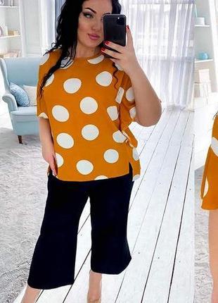 Брючный костюм брюки блуза лен в горошек большие размеры