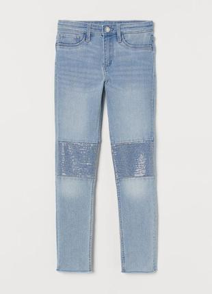 Стильные джинсы для девочки украшены пайетками